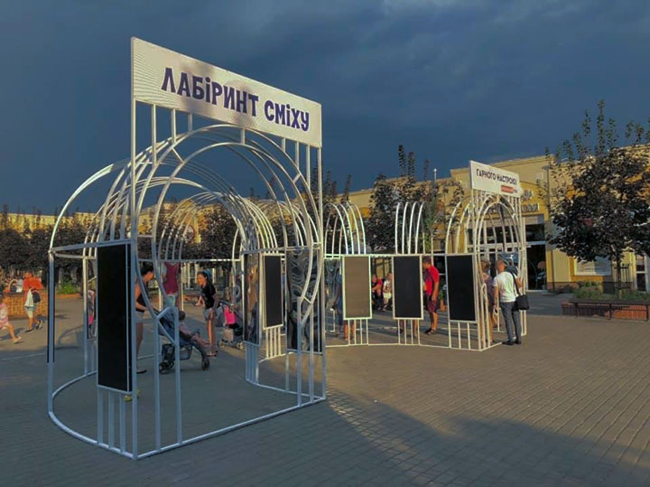 Maze of Laughter in Kherson