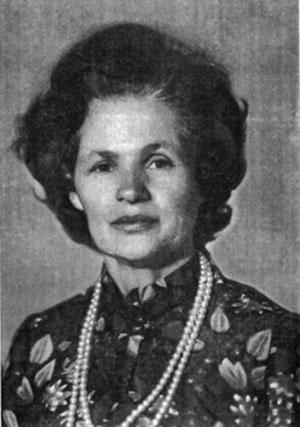 Смолій Вікторія Іванівна