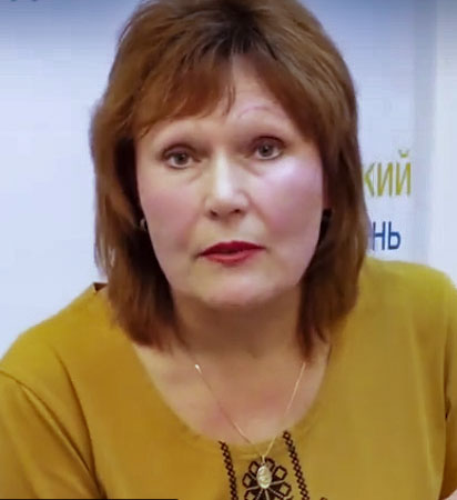 Степаненко Людмила Василівна
