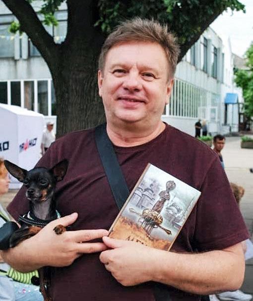 Михайлов Віктор Дмитрович