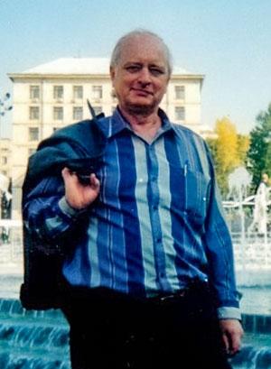 Бойченко Валерій Петрович