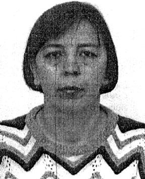Наумова (Ярощенко) Олена В'ячеславівна