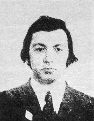 Кононенко Владислав Володимирович
