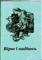 Биография голода ; Любовный саботаж : романы
