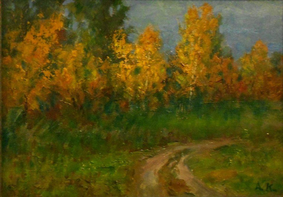 «Доріжка в осінь». ДВП, олія. 23х32