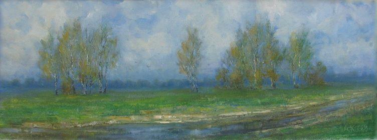 «Дощовий вересень».